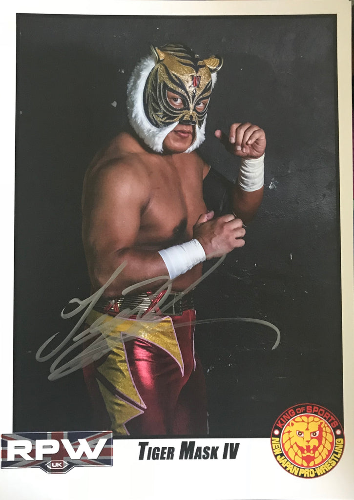 Signed Tiger Mask IV A4 Print