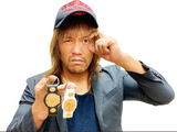 4th Generation IWGP Heavyweight Champion Belt Key Ring