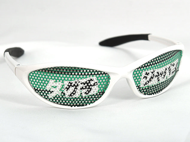 NJPW Taguchi Japan Sunglasses