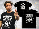 Show your support for Yujiro Takahashi and pick up his new Pimps Club T-shirt. Bullet Club resident pimp releases a new T-shirt for New Japan - Pimp Club