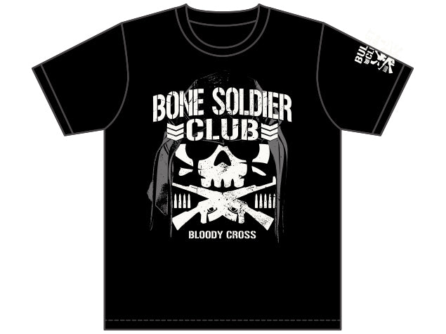 Show your support for the Bone Soldier of the Bullet Club, former 2x IWGP Jr Heavyweight Champion,  Taiji Ishimori, by ordering his latest t-shirt.