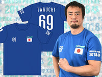 Former 2x IWGP Jr Heavyweight Champion Ryusuke Taguchi in this official New Japan Pro Wrestling Taguchi Japan T-shirt.