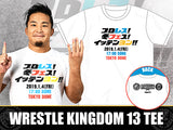 Wrestle Kingdom 13 Event T-shirt