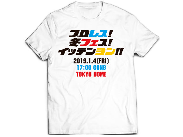 WK13 Wrestle Kingdom 13 Event T-shirt