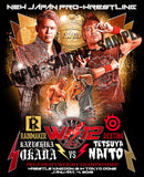 Wrestle Kingdom 12 Poster