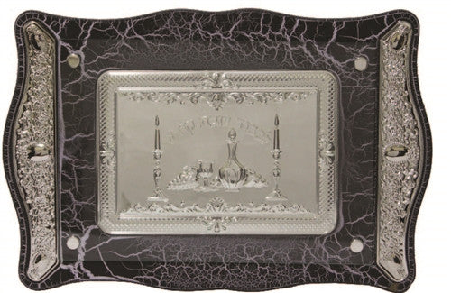 Challah Tray Black Wood & Silver Plated