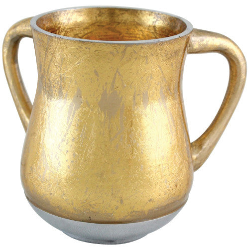 Wash Cup Aluminum - Gold