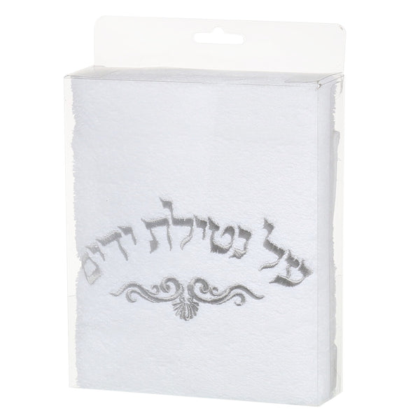 White Towel With Silver Wording