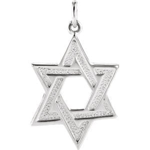 Star of David Sterling Silver (Made in Holy Land)