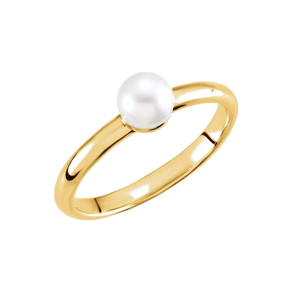 White Freshwater Cultured Pearl Solitaire Ring, 14k Yellow Gold (5.5-6mm) Size 7