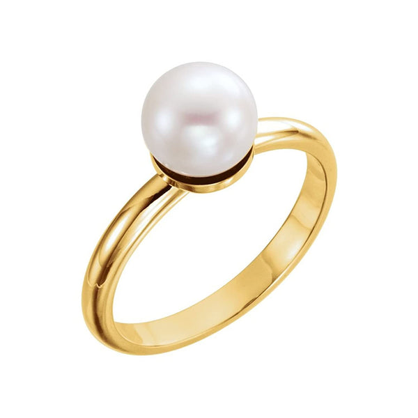 White Freshwater Cultured Pearl Solitaire Ring, 14k Yellow Gold (7.5-8mm) Size 7
