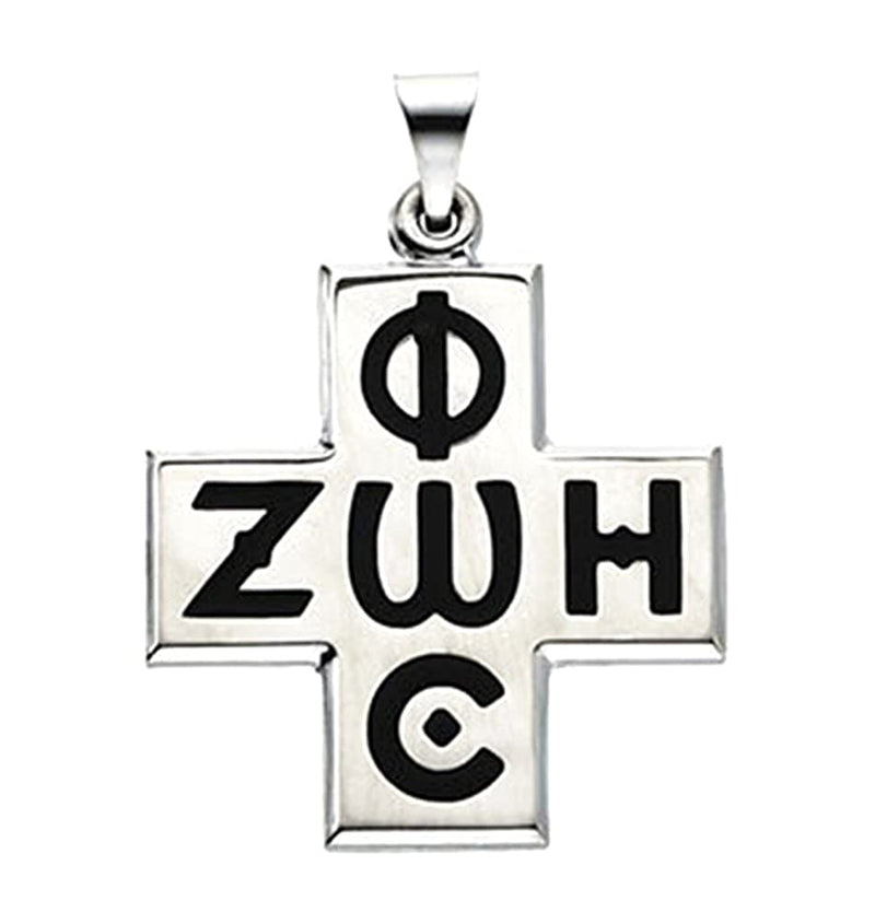 14k White Gold Greek Phos Zoe Pendant