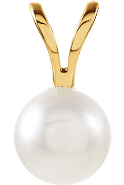 White Akoya Cultured Pearl 14k Yellow Gold Pendant (5-5.5MM)