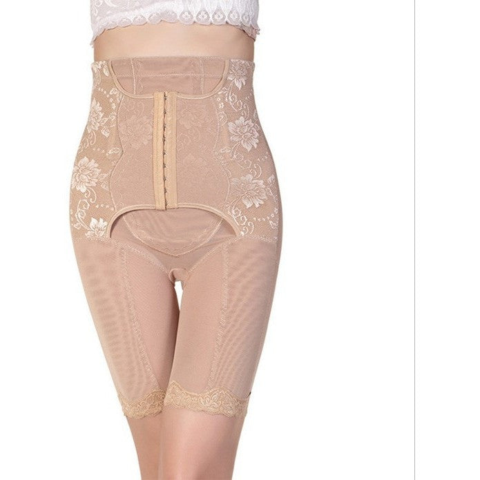New Sexy Butt Lifter with Tummy Control - mydailybeautydeals