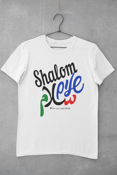 Shalom! Salam! New Vision For The Middle East!