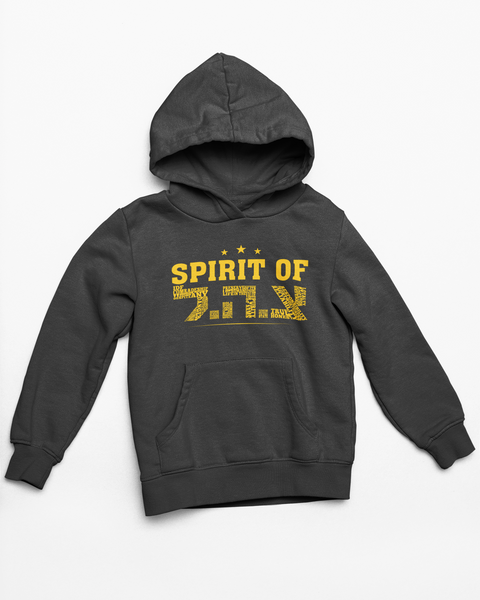Spirit of The IDF- Hoodie