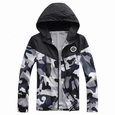 Retro Camo Windbreaker