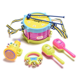 5pc Baby Educational Toy Gift Set - Free Shipping