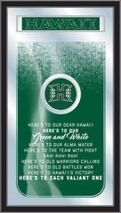 Hawaii Rainbow Warriors Fight Song Mirror by Holland Bar Stool Company