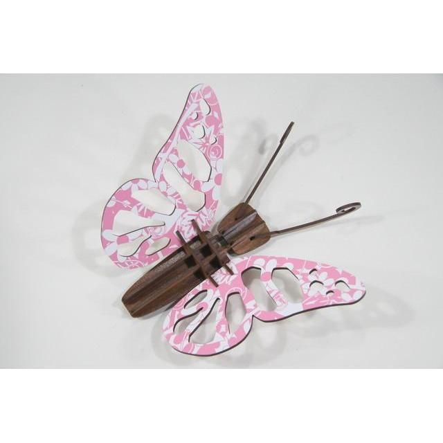 Butterfly Set of 3 Flatpack