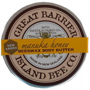 Manuka Honey Beeswax Body Butter 150g,NZ SKINCARE,The Outpost NZ The Outpost NZ, New Zealand, outpost, Queenstown