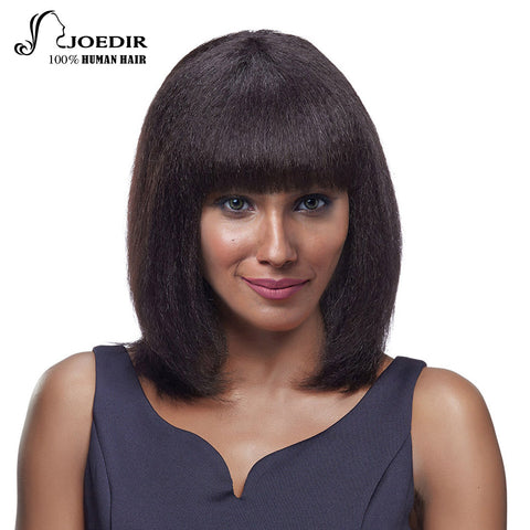 Brazilian Remy Hair Straight Short Human Hair Wigs