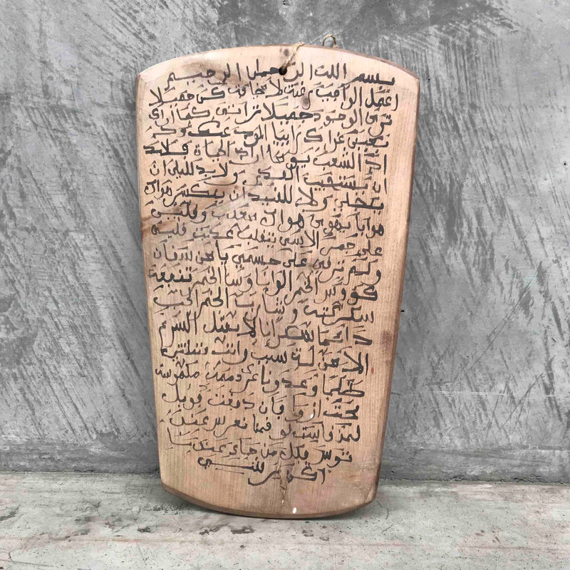 Quran Tablet - Large