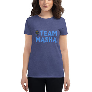 Team Masha (Ambassador Marie Yovanovitch) Women's short sleeve t-shirt