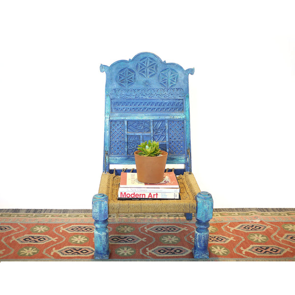 Vintage Indian Pida Chair