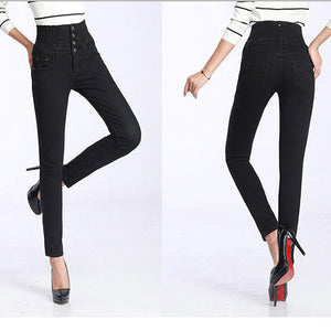 2017 Denim Pants Fashion Women Elastic High Waist Skinny Stretch Jean Female Spring Jeans Feet Pantalones mujer Plus Size