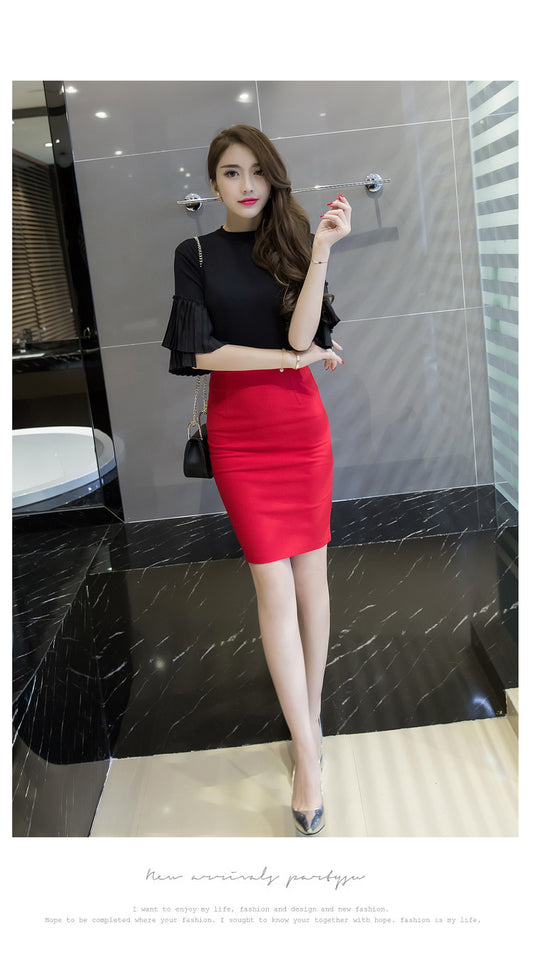 Formal Office Pencil Skirt