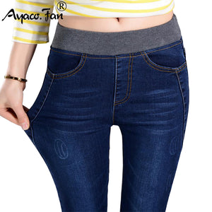 Casual Elastic Waist Stretch Jeans