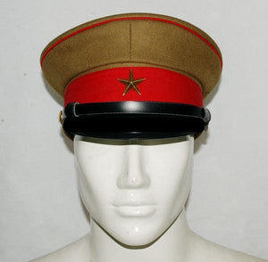 WWII Imperial Japanese Army Officer Hat