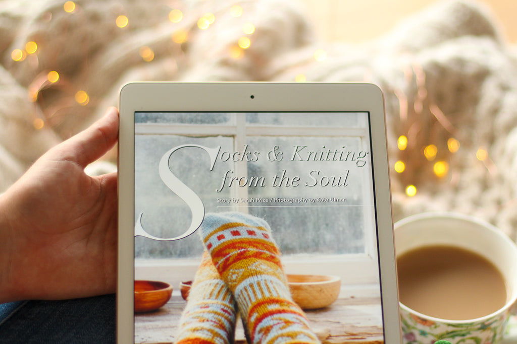 Digital Australian Knitting Magazine