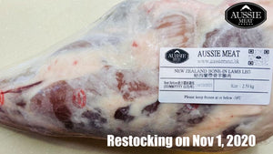 Restocking on Nov 1, 2020 | Aussie Meat