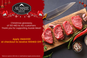 Christmas giveaway | Aussie Meat - Meat and Seafood Delivery Hong Kong | Farmers Market Fresh