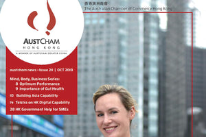 Aussie Meat Interview By AustCham Hong Kong