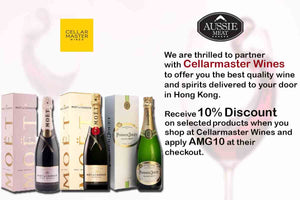 Partnership with Cellarmaster Wines | Wine Delivery Hong Kong |  Meat and Seafood Delivery Hong Kong