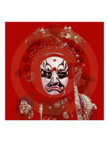 Peking Opera Fine Art Open Edition Print #04