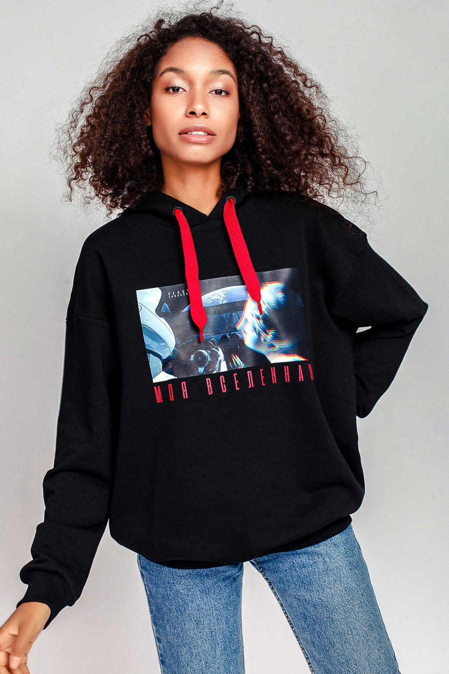 My Universe Printed Hooded Sweatshirt