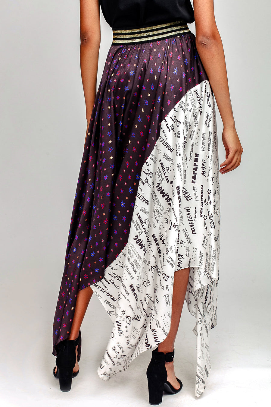 Space Asymmetric Maxi Skirt