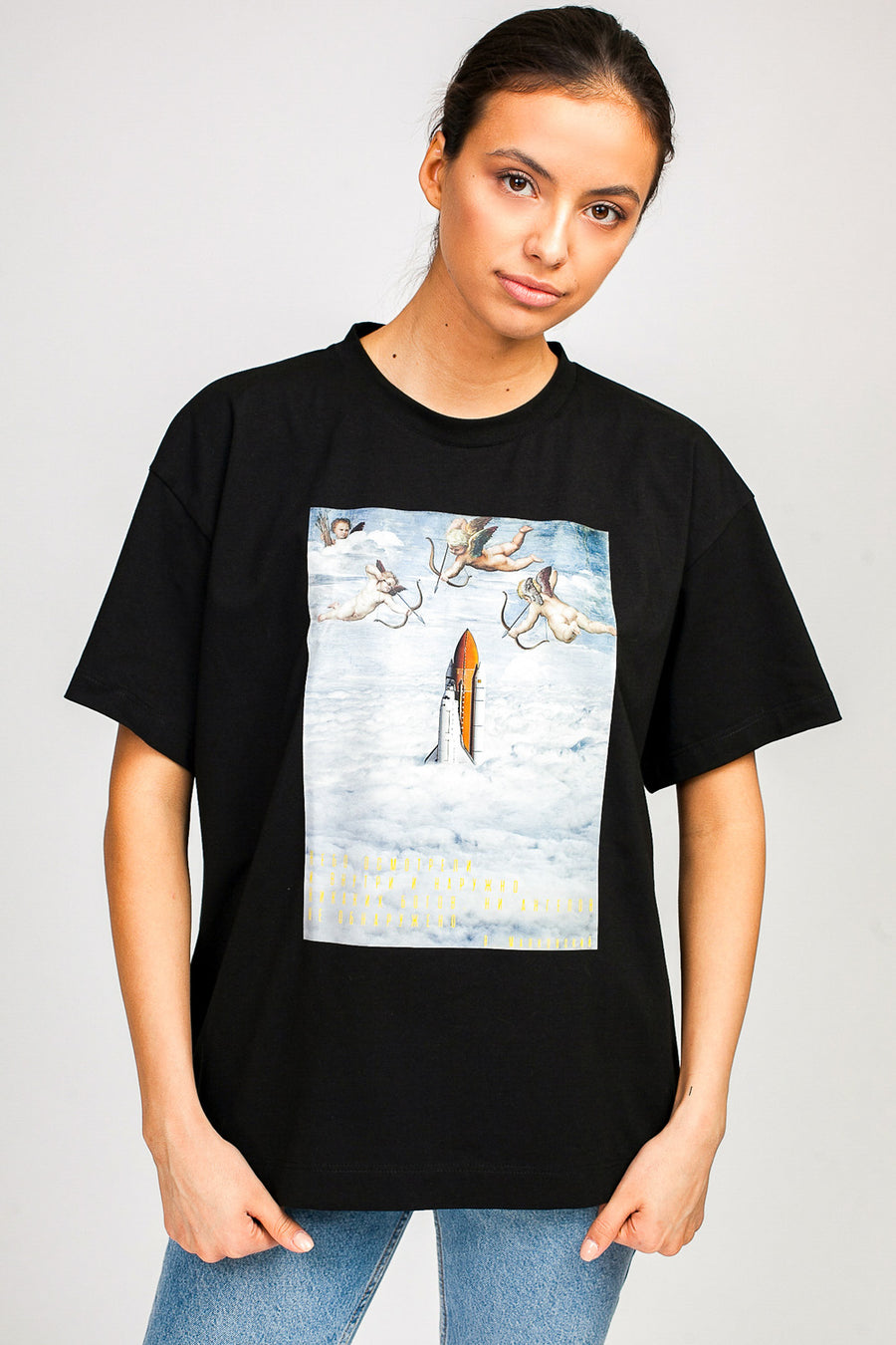 Rocket & Angels Oversized T-Shirt