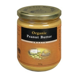 Nuts to You - Organic Peanut Butter - Smooth (500g)
