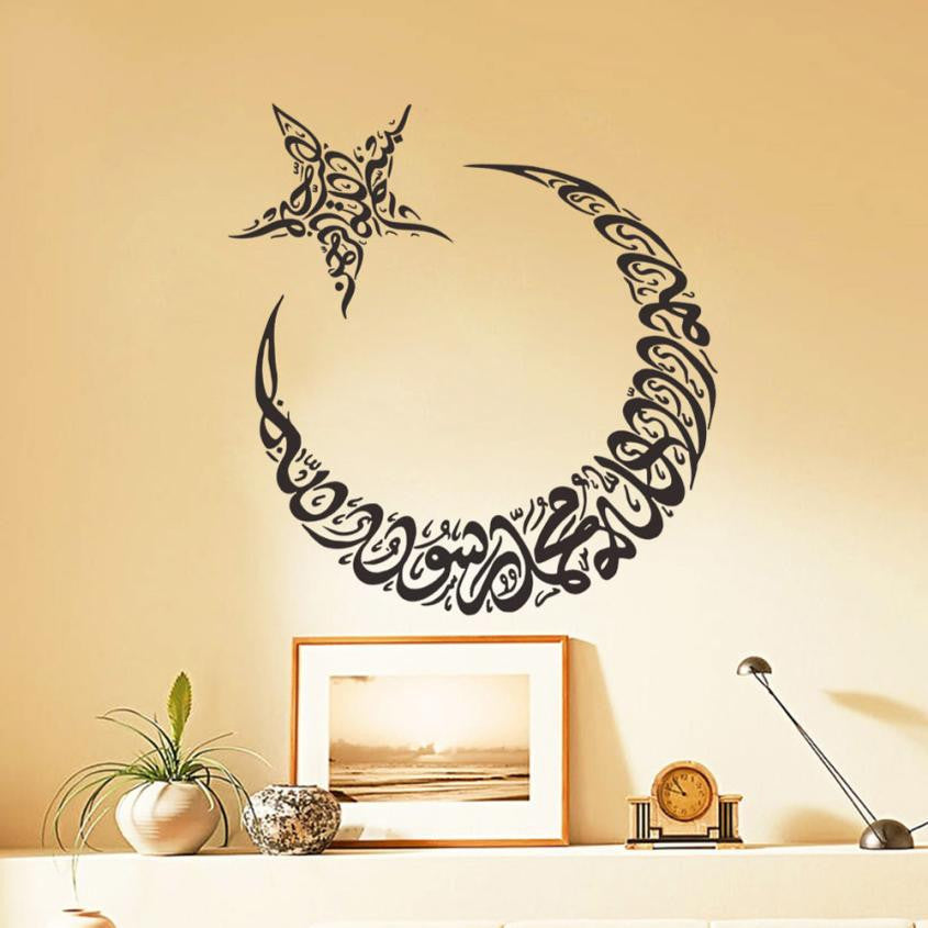 Star Moon Decoration Vinyl Wall Sticker home decor XT