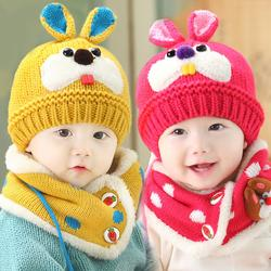 Bunny knit hat and scarf set - yellow and red