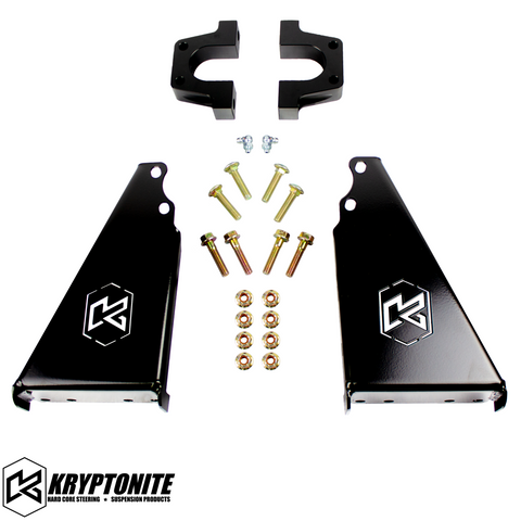 KRYPTONITE POLARIS RZR DEATH GRIP REAR SWAY BAR FRAME REINFORCEMENT KIT 2014-2021 XP