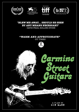 EXCLUSIVE: Carmine Street Guitars - Feature Film