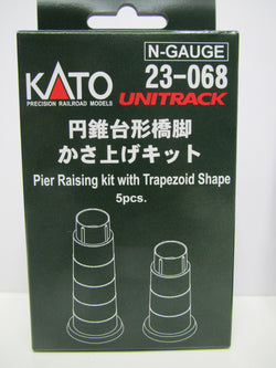 Kato N 23068 Pier Extender, 5 Pieces, Unitrack