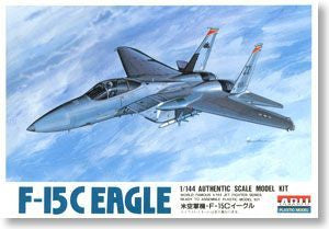 ARII Plastic Model Kit #5 1:144 Scale F-15C Eagle