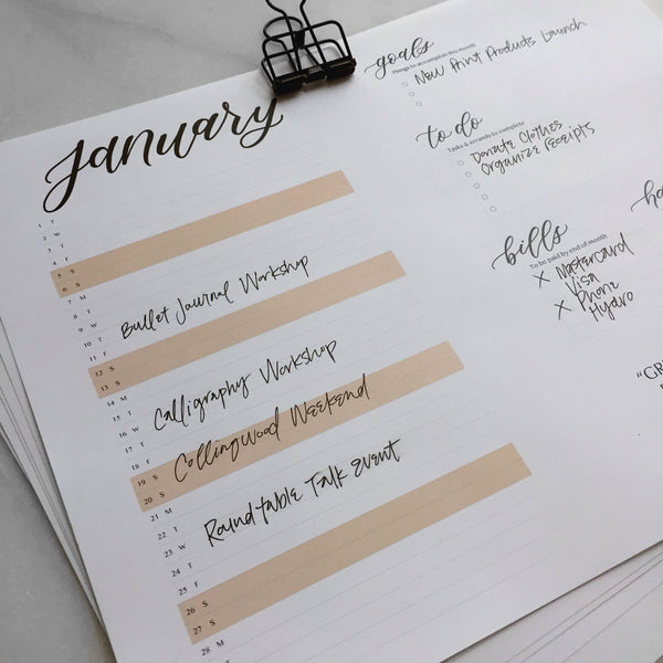 2019 Monthly Calendar Pages